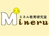 ミネル株式会社ロゴ写真